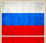 big-flag-2